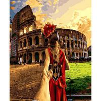 """Картина по номерам """"Следуй за мной. Рим"""" 40*50 см GX21779"""