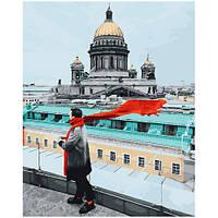 """Картина по номерам """"Красный шарф в путешествии"""" 40*50 см GX26238"""