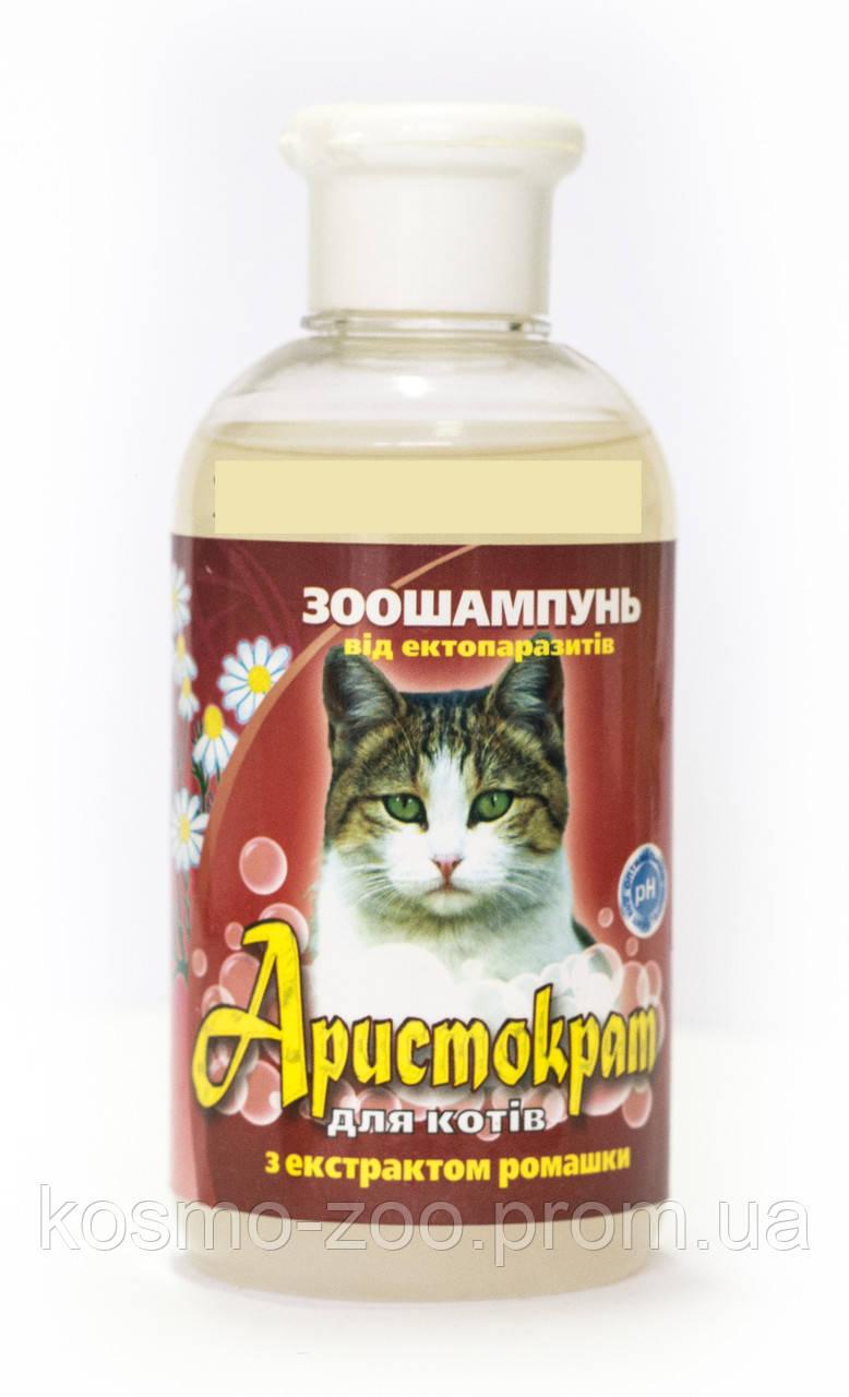 Шампунь Аристократ против блох с экстрактом ромашки для котов 350 мл