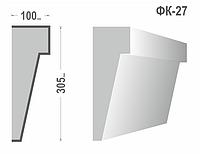 Фасадный карниз Фк-27