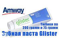 Многофункциональная фтористая зубная паста Glister