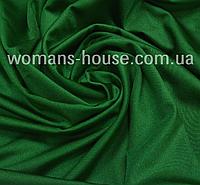 Бифлекс Зеленый