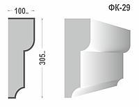 Фасадный карниз Фк-29