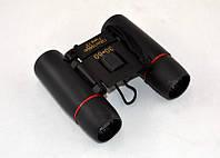 КОМПАКТНЫЙ ВЛАГОЗАЩИЩЕННЫЙ БИНОКЛЬ  Day and Night vision Binoculars 30x60 + ЧЕХОЛ