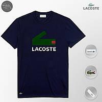 Lacoste футболка мужская |летняя молодежная футболка |как оригинал