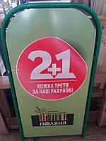 Штендер арочный двухсторонний 130*65см Зеленый б/у