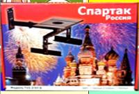 КРЕПЛЕНИЯ ДЛЯ ТВ TVS2101     код 2101 (Арт. 2101)