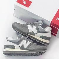 New Balance 574 Suede Grey | кроссовки женские; серые; замшевые