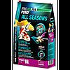 Корм для рыбы в пруду в мешках JBL ProPond All Seasons M 5.8 кг/ 31,5 л