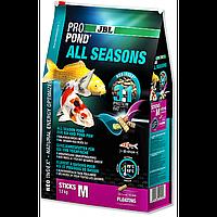 Корм для рыбы в пруду в мешках JBL ProPond All Seasons M 5.8 кг/ 31,5 л, фото 1