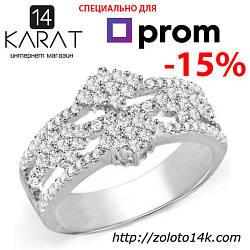 Золотое кольцо с бриллиантами 0,92 карат