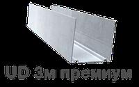 Профиль UD 27/3 м, 0.55 мм