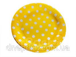 """Тарелки одноразовые бумажные, 18 см """"Горох"""", желтые / 10 шт"""