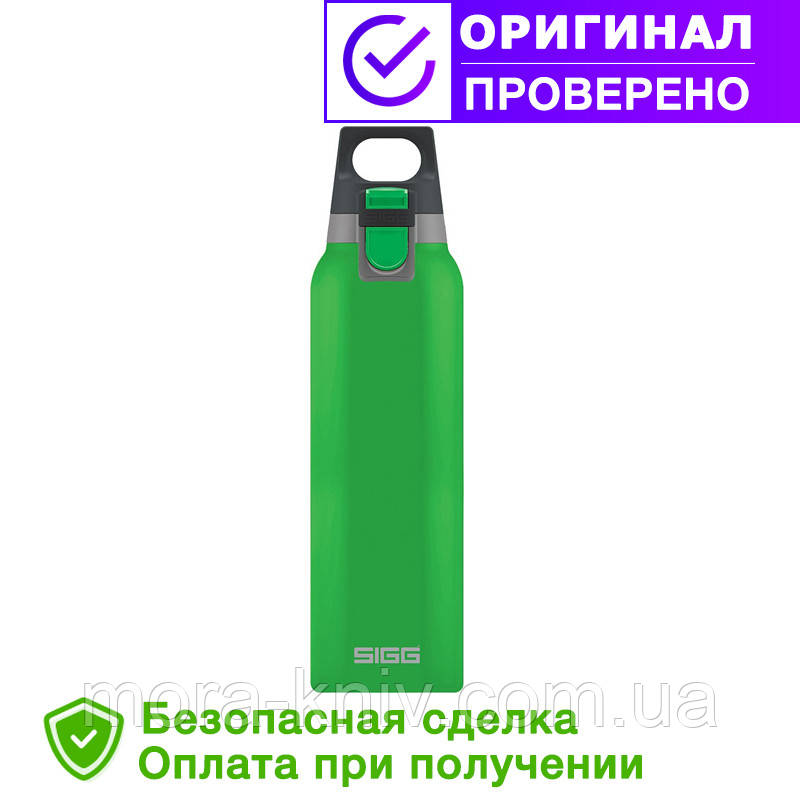 Термос SIGG original Flask Hot & Cold ONE Green 500 мл. Зеленая (8694.10)