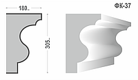 Фасадный карниз Фк-37