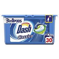 Капсули для прання універсального білизни Dash Clasicco 3 в 1 30 шт