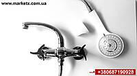 Латунный смеситель для ванны, смеситель для душа двухвентельный EURO, фото 1