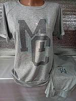 Спортивный костюм женский MC НОРМА (S/42-44) ПОШТУЧНО, фото 1