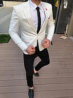 Мужской пиджак классический белый в мелкий орнамент