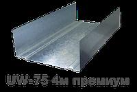 Профиль UW 75/4 м, 0,55 мм