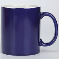 Чашка сублимационная хамелеон полумат СИНЯЯ