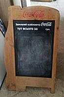 Деревянный двухсторонний меловой штендер Coca-Cola б/у 110*65см