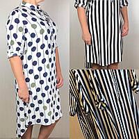 Женское платье рубашка оптом