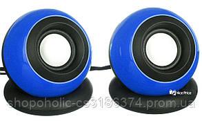 Компьютерные колонки акустика USB 2.0 D008 Blue