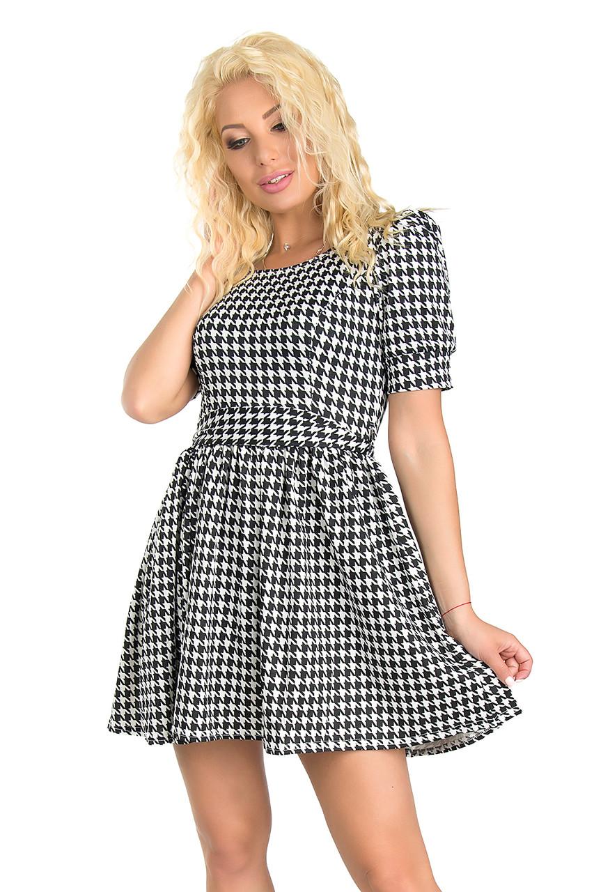 Трикотажное платье с поясом (44)