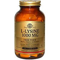 L-лизин, Solgar, 1000 мг, 100 таблеток