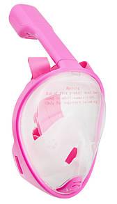 Детская полнолицевая панорамная маска для плавания FREE BREATH (XS) M2068G Pink