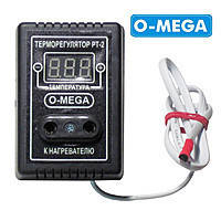 Терморегулятор для инкубатора Омега (цифровой).