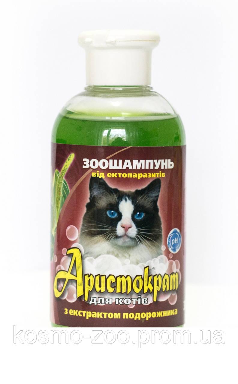 Шампунь Аристократ против блох с экстрактом подорожника для котов 350 мл