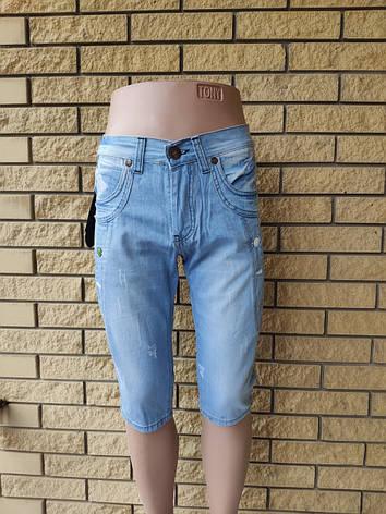 Бриджи мужские джинсовые SPEED UP, Турция, фото 2