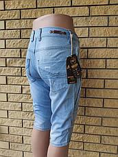 Бриджи мужские джинсовые SPEED UP, Турция, фото 3