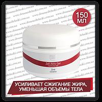 "Гель Стикс ""Корица"" (Aroma Derm Styx Zell Aktiv Gel), 150 мл."