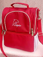 Ланч бокс Dolphin, термосумка - рюкзак для еды, ланч бэг, терморюкзак для обеда, сумка холодильник. Красный