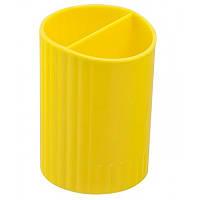 Подставка для ручек и карандашей ZB.3000-08, жовтий