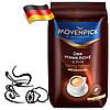 Кофе в зернах Movenpick Der Himmlische 500 г. Германия, фото 2