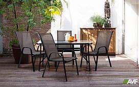 Комплект металлической мебели АМФ Cancun + Puerto Grey
