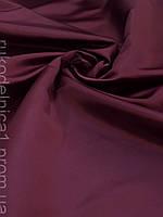 Атлас (ш. 145 см) цвет бордо