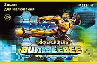 Альбом для рисования Kite A4 24л Transformers скоба tf19-242