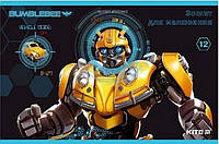 Альбом для рисования Kite A4 12 лTransformers скоба tf19-241