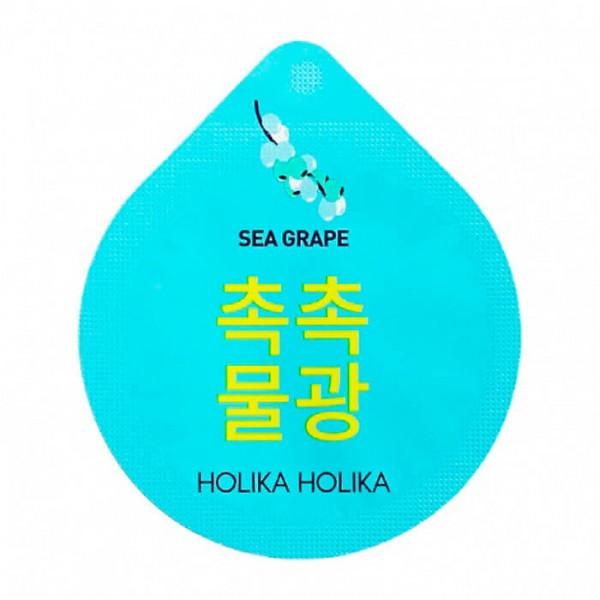 Увлажняющая ночная маска-капсула Holika Holika Superfood Capsule Pack Moisture