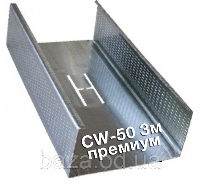 Профиль CW 50/3 м, 0,55 мм