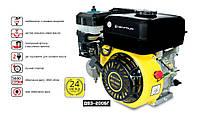 Двигатель бензиновый Кентавр ДВЗ-200БГ, БЕНЗИН, СЖИЖЕННЫЙ ГАЗ, ПРИРОДНЫЙ ГАЗ
