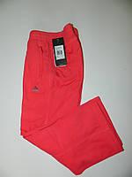 Штаны дет. утепленные Adidas(арт. P05331), фото 1
