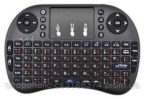 Беспроводная русская клавиатура с тачпадом UKC i8 2.4G