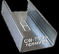 Профиль CW 75/4 м, 0,55 мм