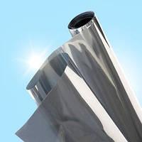 Дзеркальна сонцезахисна плівка для вікон (розмір 0,96х5,5 метрів) із затемненням до 85%